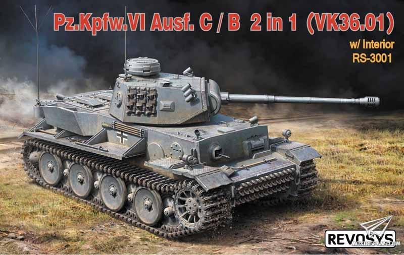 �vK�b�_【revosys rs-3001】1/35 德国vk3601重型坦克2in1开盒评测