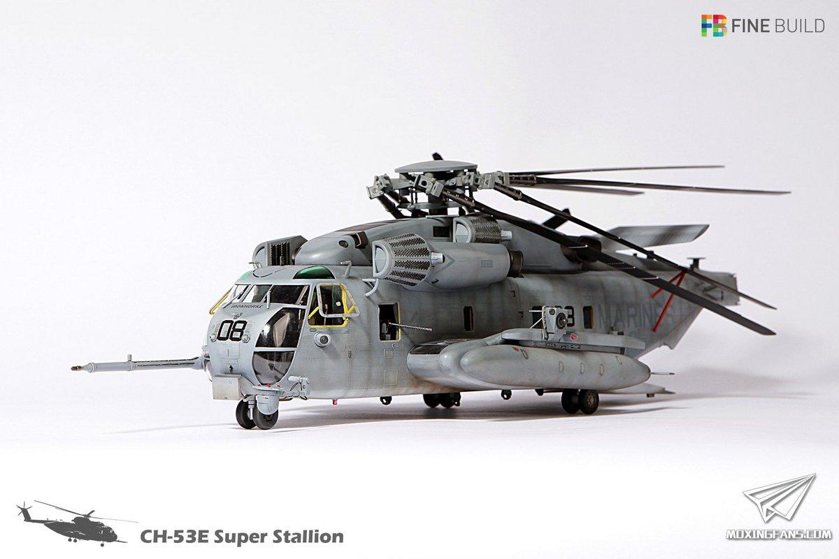 1/48 ch-53e海种马直升机(爱德美)