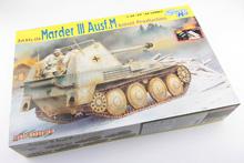 【威龙 6464】1/35 德国黄鼠狼3坦克歼击车M极初期型开盒评测(2018版)