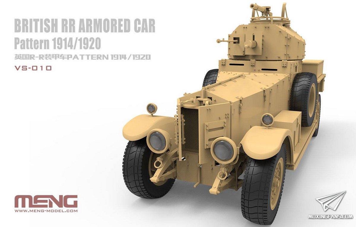 轮胎最宽的轿车图片_【MENG VS-010】1/35 英国R-R装甲车Pattern_静态模型爱好者--致力于打造 ...