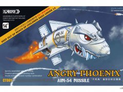 AIM-54 不死鸟空空导弹