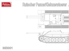 E-5 Rutscher