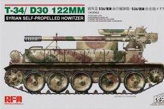 叙利亚T-34/D30 自行榴弹炮